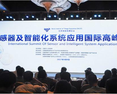 传感器及智能化系统应用国际高峰论坛开幕