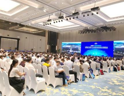 第九届中国第三方检测实验室发展论坛召开