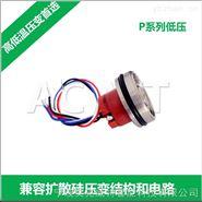 AST4000壓力傳感器
