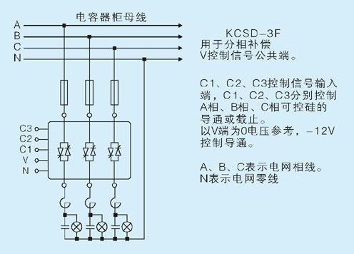 接线原理图(一次方案)