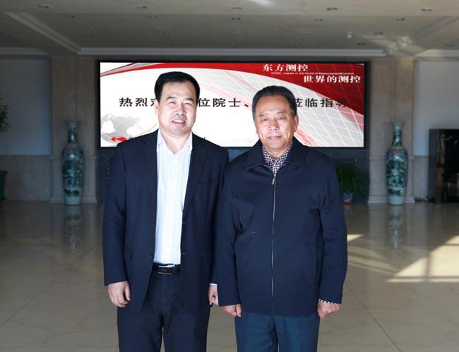 他表示东方测控将按照专家们的建议与指导,提升产品品质,加强技术创新图片