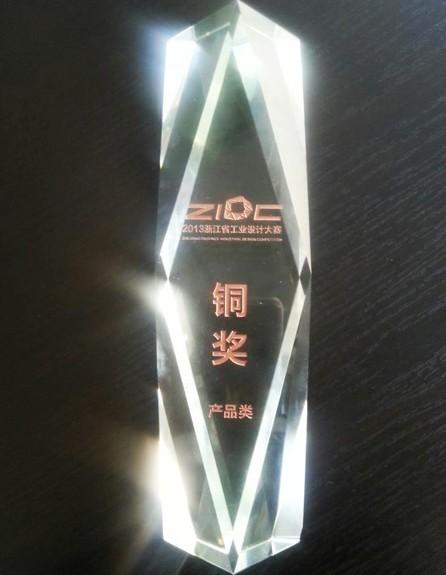 """国自""""智能巡检机器人""""获浙江工业设计大奖"""