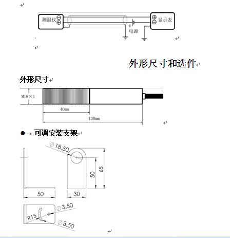 电路 电路图 电子 户型 户型图 平面图 原理图 448_463