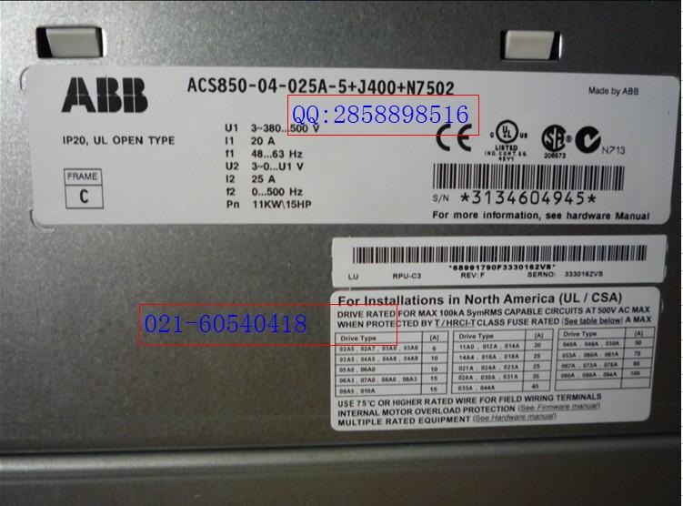 acs300-mm端子接线图
