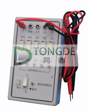 5.2三相三极或三相四极漏电保护器  实线为相对地,虚线为相对零线.