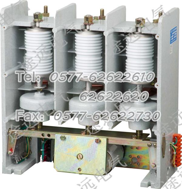 """JCZ5-630真空接触器热门行情JCZ5-630真空接触器乐清途远电气有限公司主要以高低压(交流)真空接触器,高低压断路器生产为主,各种真空接触器型号规格均齐:CKJ5,CKJ10,CKJ20,CKJ40,CKJP,CKJ3,CKG3,CKG4,EVS,JCZ7,JCZ5等系列 全国统一销售电话.欢迎来电咨询! 电话:0577-62622610 62622620 传真:0577-62622730 手机:18968878673 Q Q:501173377 503371177 产品简介 """"真空接"""