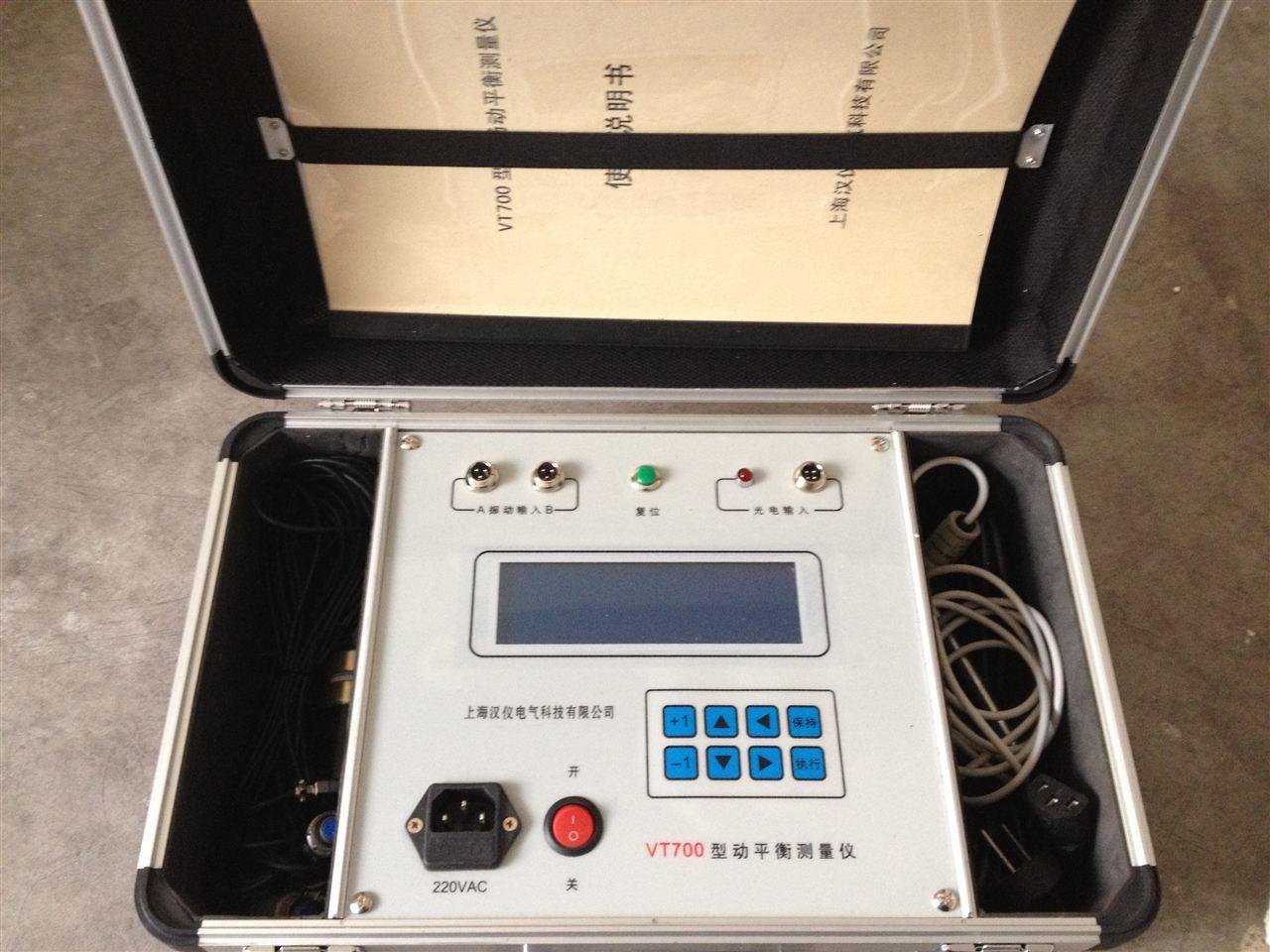 中英双版动平衡测量仪瞄准国内外最高技术,采用大规模集成电路和单片