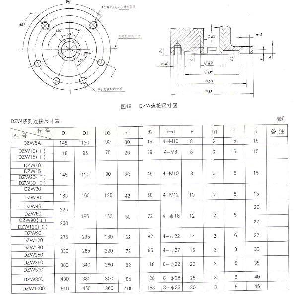 电路 电路图 电子 户型 户型图 平面图 原理图 598_594