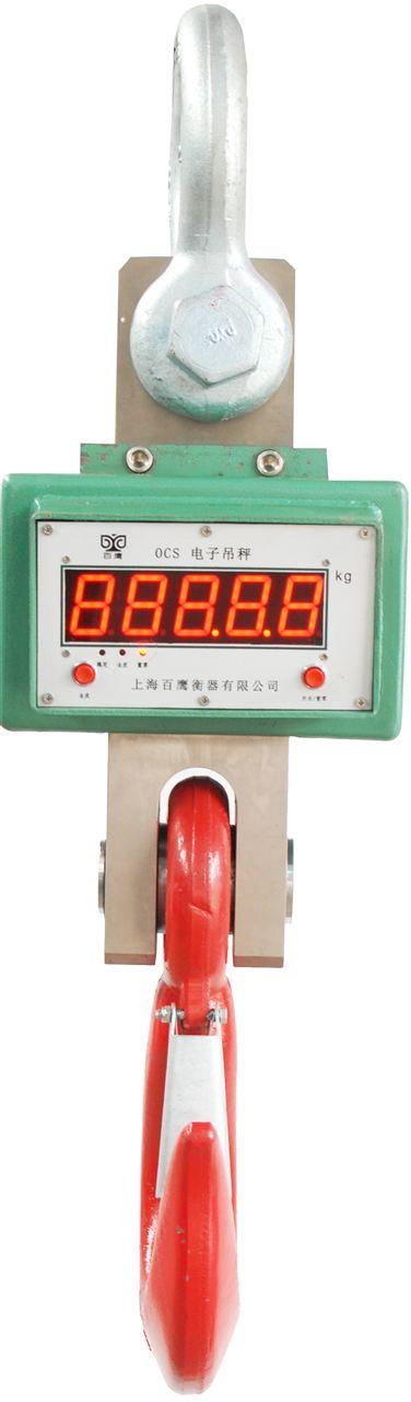 300公斤电子吊钩秤价钱/300千克吊钩磅称厂家多少钱