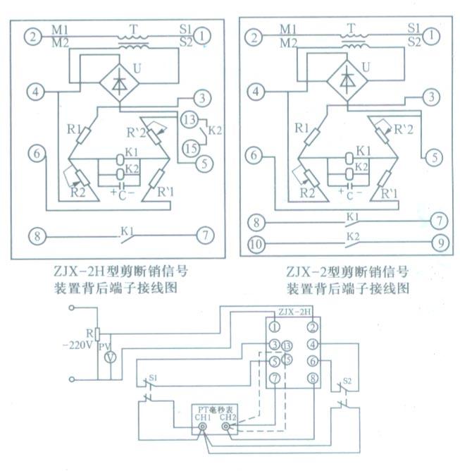 继电器 闪光,信号继电器 > zjx-2--zjx-2信号继电器        当任意一