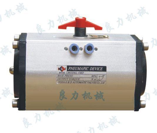 OBD系列气动装置-阀门气动装置-良力机械
