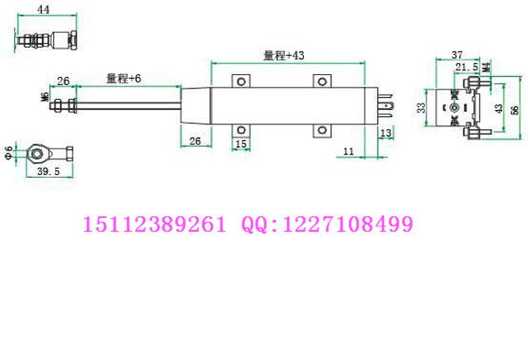 stc-高精度位移传感器/木工机械/洗煤机械/液压机械位移传感器