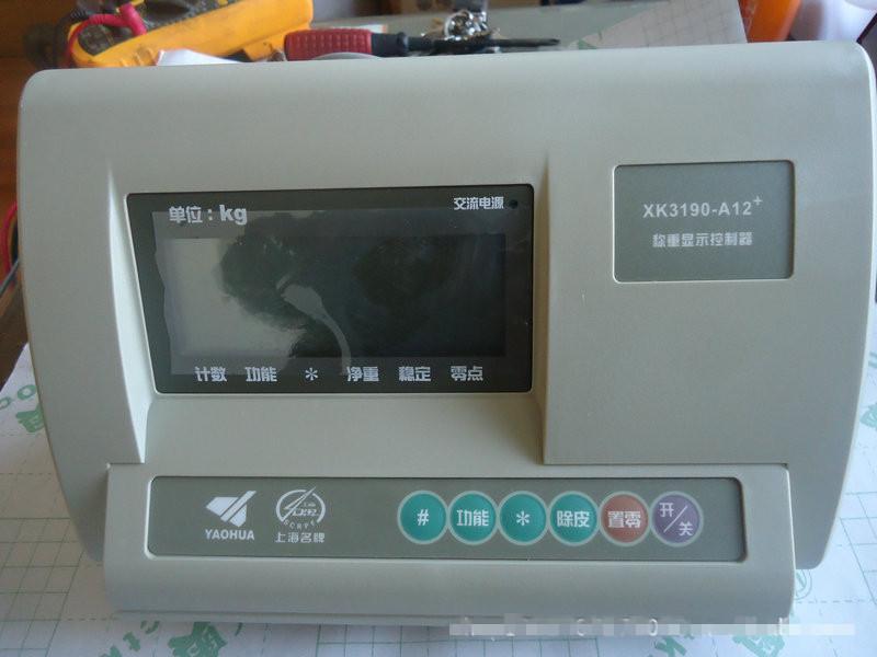 兰州哪里卖耀华XK3190-A12E电子称,100kg/200kg~400*500 厂家直销,性能稳定 XK3190-12+E称重显示器产品简介 XK3190-A12+系列采用高精度模数转换技术和特殊的软件抗振动技术,交直流两用,适用于电子台秤、电子平台秤等使用1~4个传感器的静态称重系统。 XK3190-12+E称重显示器基本功能 高精度A/D转换,可读性达1/30000; 调用内码显示方便,替代感量砝码观察及分析允差; 特殊的软件技术,增强系统的抗振动能力; 零位跟踪范围、置零(开机/手动)范围、可分