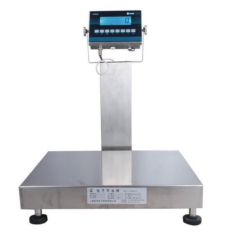 75kg電子臺秤