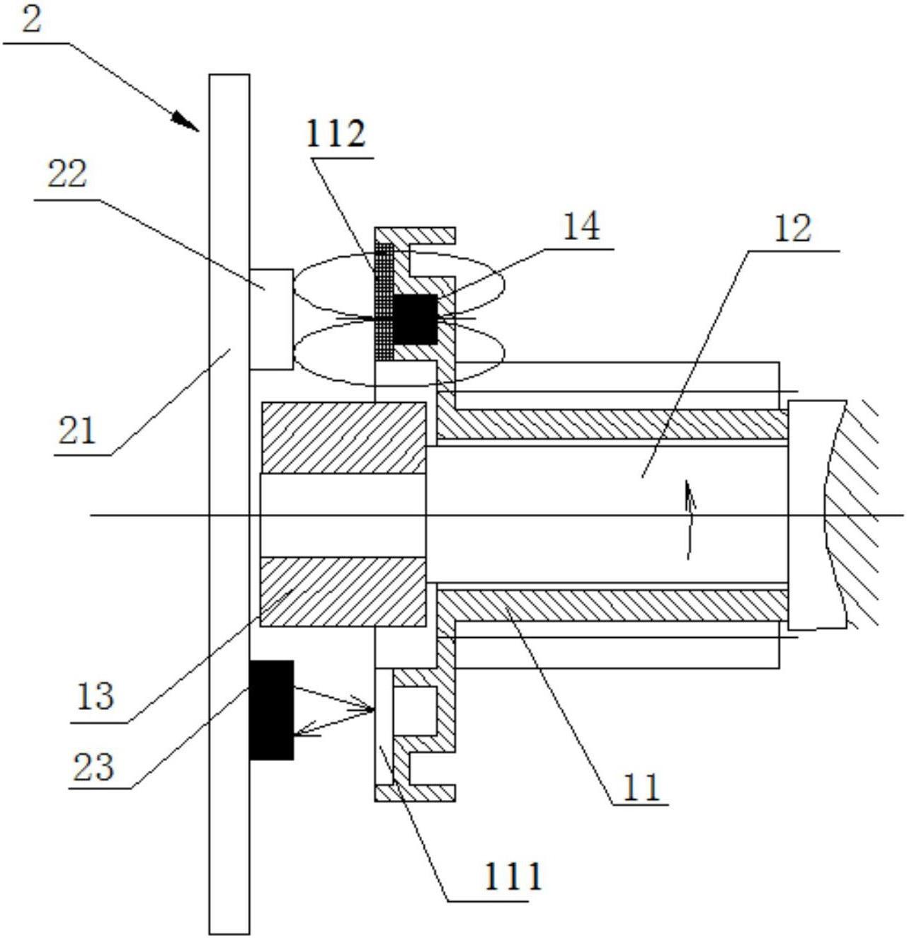 其特征在于,所述采样控制装置包括至少两个磁敏元件,至少两个光敏元件