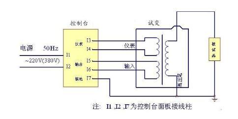 高压试验变压器接线图