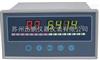 SPB-XSL16/A-H智能温度巡检仪