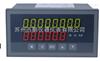 SPB-CHJ脉冲输入流量累积仪