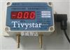 TV310樓宇風壓傳感器,樓宇排風系統風壓測量