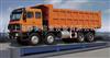 鄂尔多斯【80吨地磅、100吨地磅】《鄂尔多斯地磅厂家》