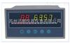 SPB-XSL8智能显示温度巡检仪