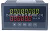 SPB-XSJDL智能定量控制积算仪