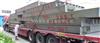 丹寨【80吨地磅、100吨地磅】《丹寨地磅厂家》