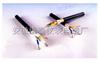 FZ-KYJV5*1.5辐照电缆
