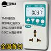 TM6  泰克曼精微版微型电力监测仪  插座功率表