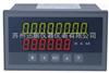 SPB-XSJDL 定量控制仪