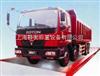 龙泉地磅  电子磅专卖、厂家供应【0.5-150吨】