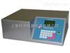 钙铁分析仪AN2000B