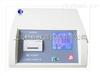 硫钙铁分析仪AN3000型