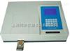 KL3500型X荧光硅铝分析仪KL3500