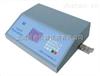 多元素分析仪KL6800