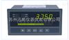 SPB-XST 单通道智能数显仪表