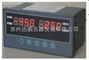 SPB-XSD 多通道智能数显仪表