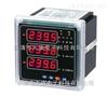 ACR200網絡電力儀表