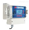 浊度&悬浮固体分析仪 HydroACT TSS