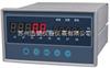 XSM7电厂专用转速表
