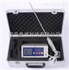 南京泵吸式二氧化硫检测仪