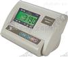 XK3190-A12E电子地磅秤仪表怎么标定