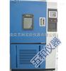 南京高低温交变试验箱售后有保障厂家