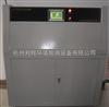 荧光紫外线试验机,杭州紫外试验机