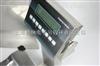 TCSIP68防水秤 防水等级高的水产品专用电子秤