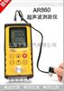 上海AR860超声波测厚仪