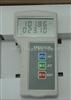 MX-003温湿度数字大气压力表