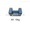 铸铁砝码200公斤铸铁砝码价格