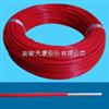 AF-200铁氟龙电线