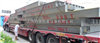 兰溪地磅→工地★80吨100吨★您的放心选择